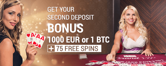 Second deposit bonus promotional code awaits for you at Das Ist Casino online