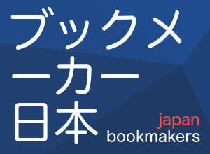 Bookmakers japan review 2018 thumnbail