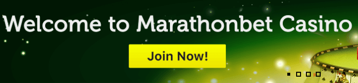 Marathonbet promo code during registration